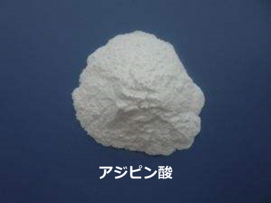 タングステン酸アンモニウム